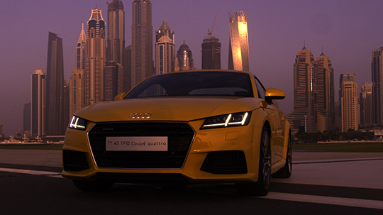 Audi TT<span>You dare or you don't</span>